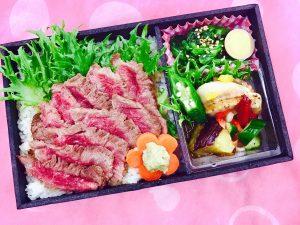 ステーキ重 1,296円(税込)